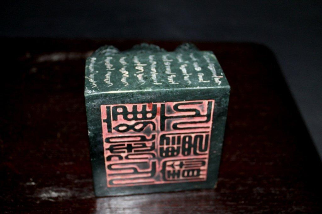 Chinese Qing d. 'YongZheng'Green jade imperial seal - 3