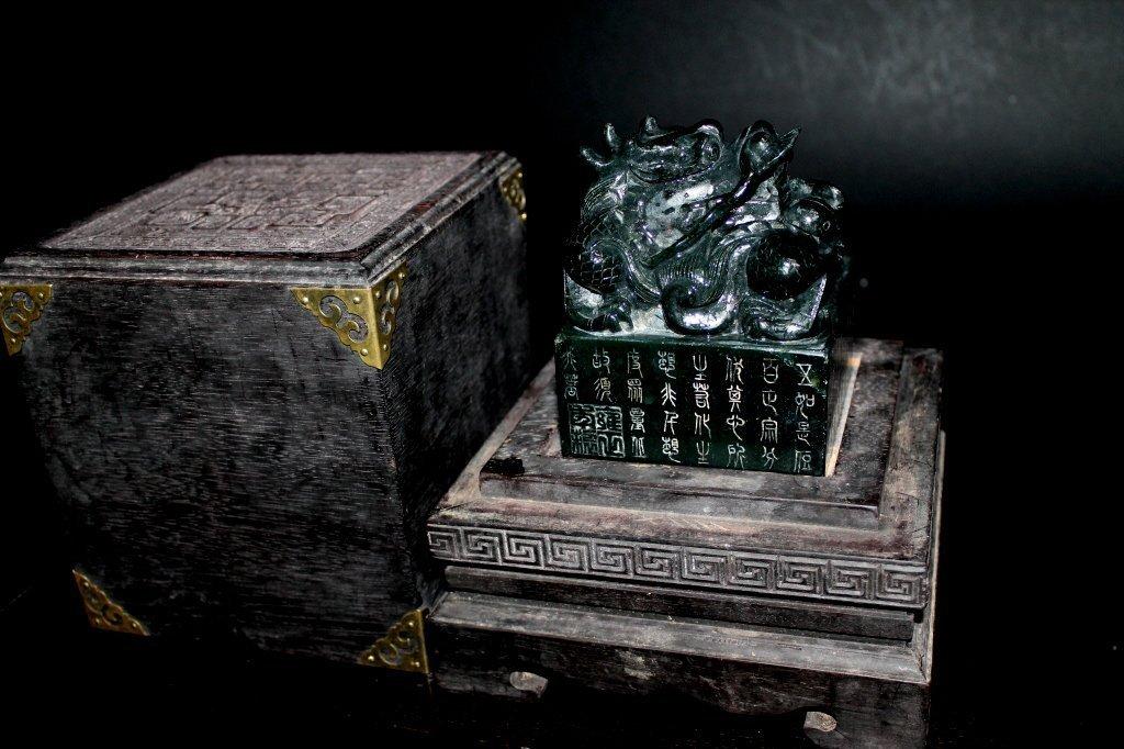 Chinese Qing d. 'YongZheng'Green jade imperial seal - 4
