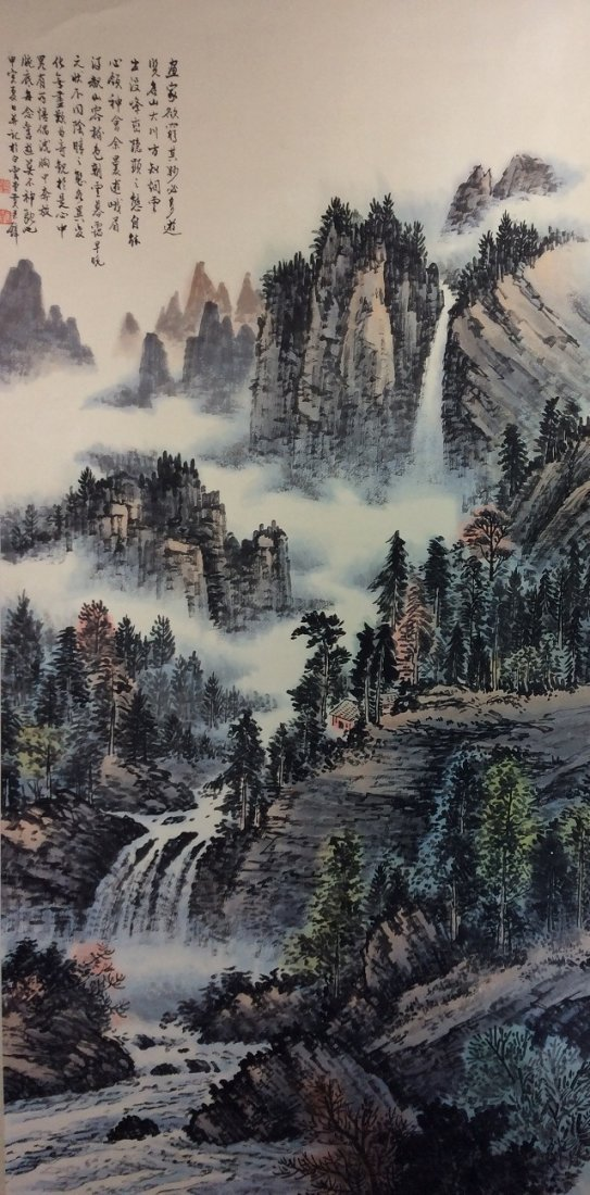 Chinese original landscape by Huangjunbi(1898-1991) - 2