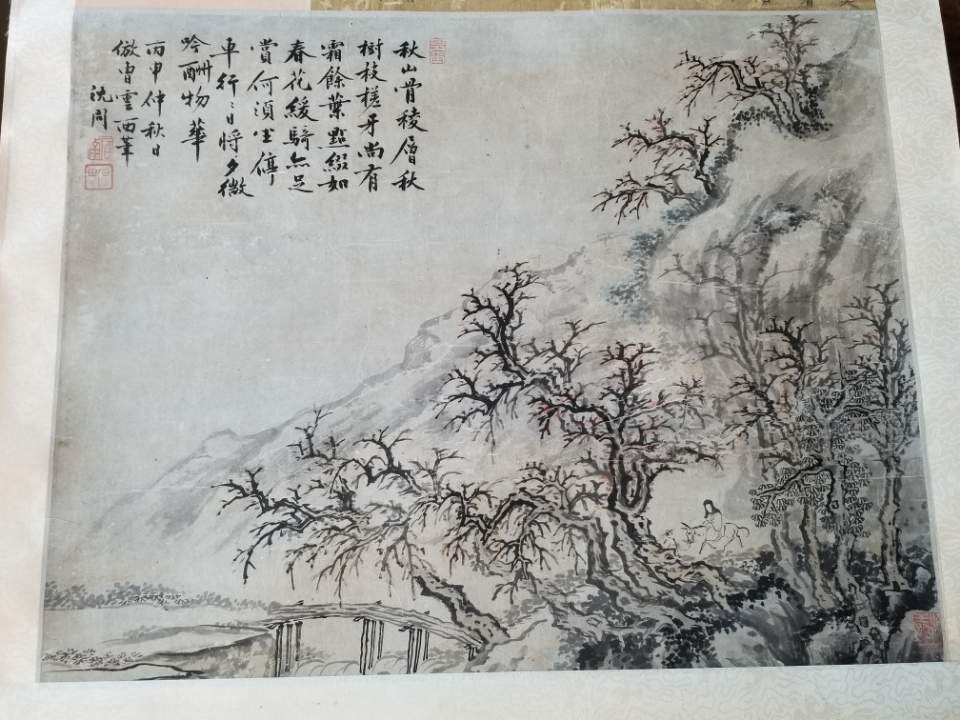 Chinese Hand painting  Ming landscape by Shen Zhou
