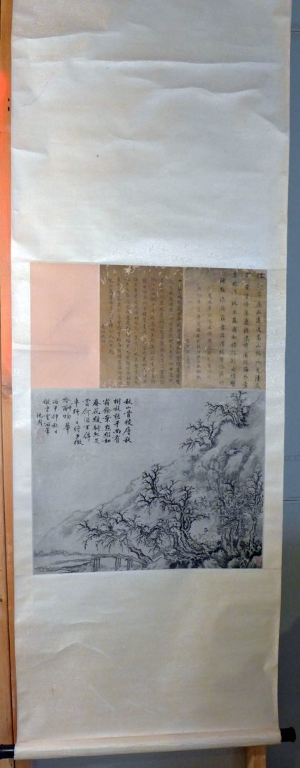 Chinese Hand painting  Ming landscape by Shen Zhou - 2