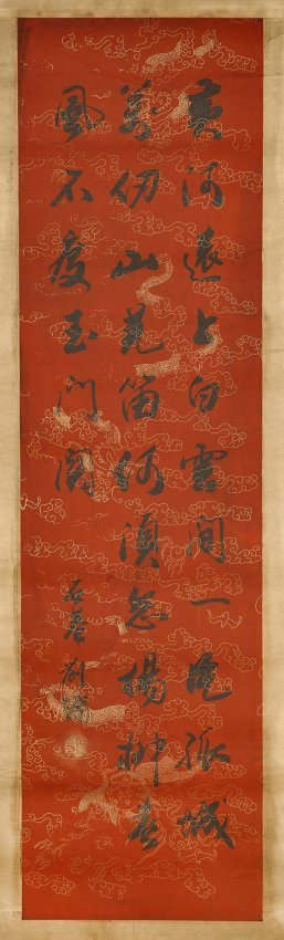 Chinese original calligraphy 4set by Lu Yong(1719-1805)