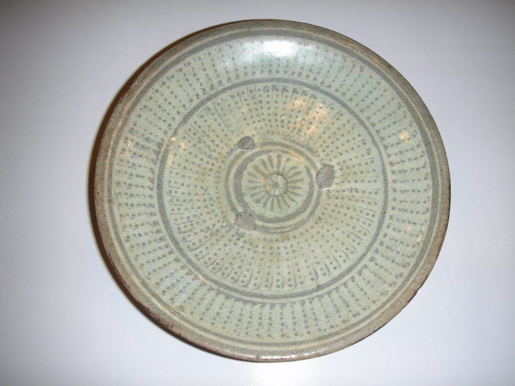 Korean Inlaid  2 Plates in 15th centry - 7
