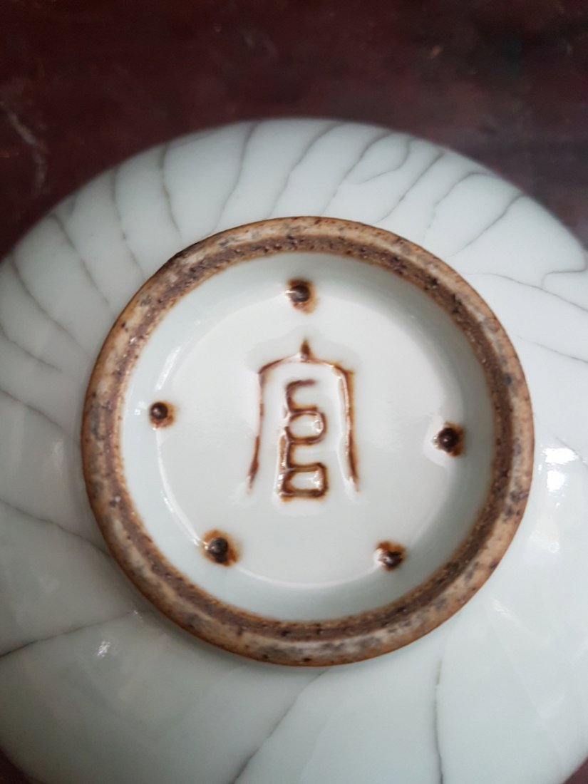 Chinese porcelain, bowl, Song - 3