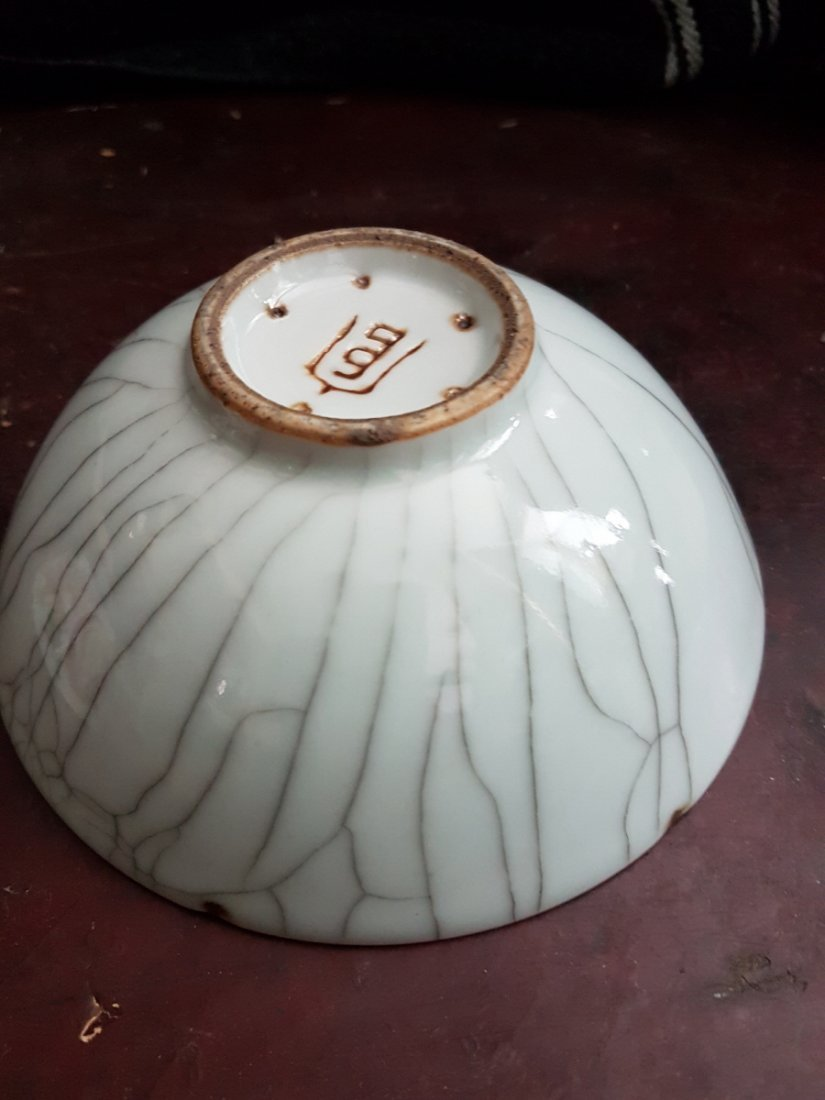 Chinese porcelain, bowl, Song - 4