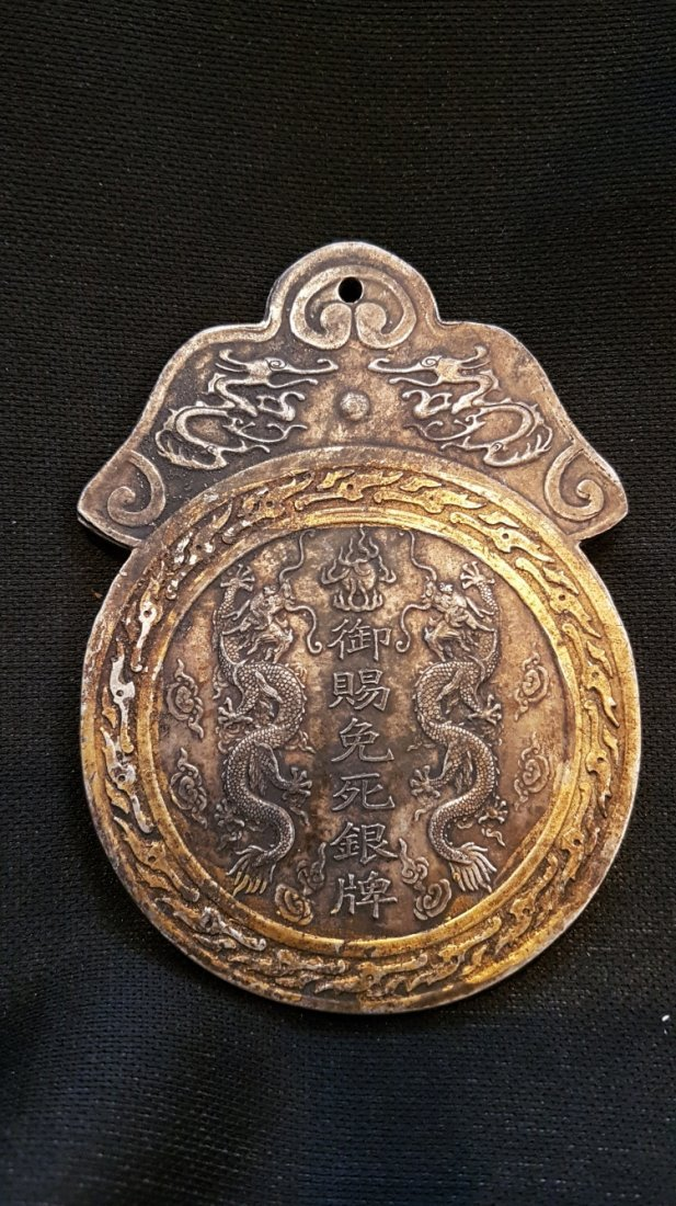 Chinese Qing dynasty Medal , 17C Shunzhi Emperor