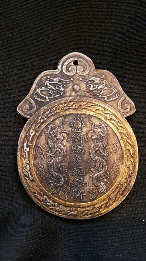 Chinese Qing dynasty Medal , 17C Shunzhi Emperor