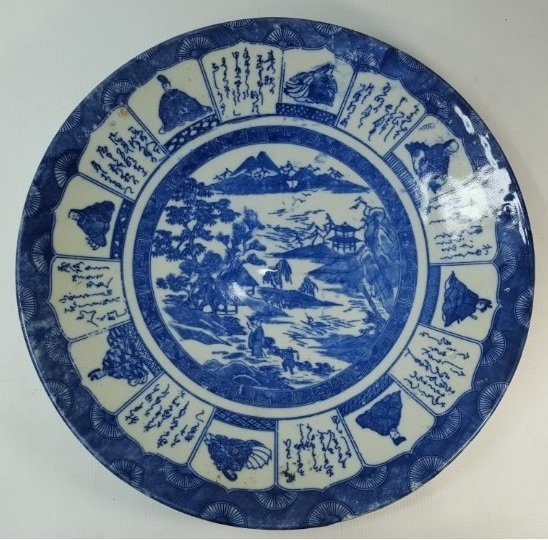 Chinese blue scenery plate Qing dynasty