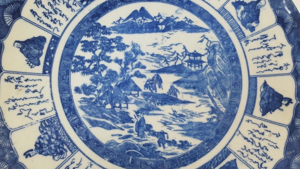 Chinese blue scenery plate Qing dynasty - 2