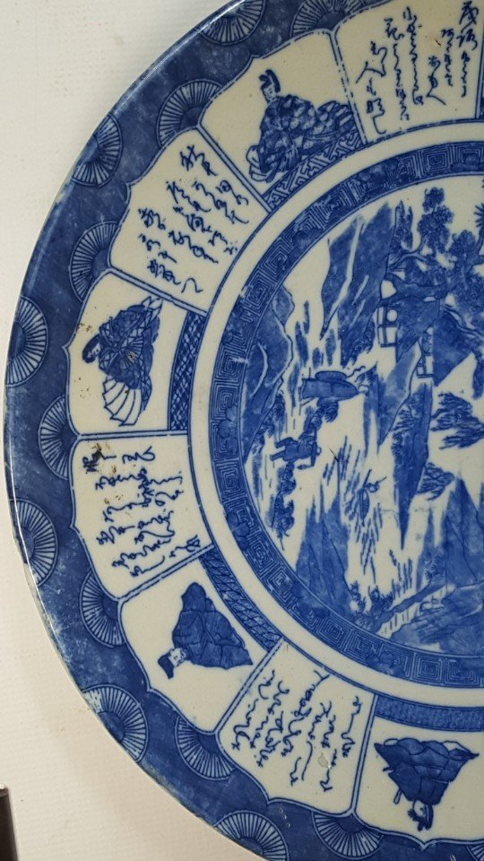 Chinese blue scenery plate Qing dynasty - 3