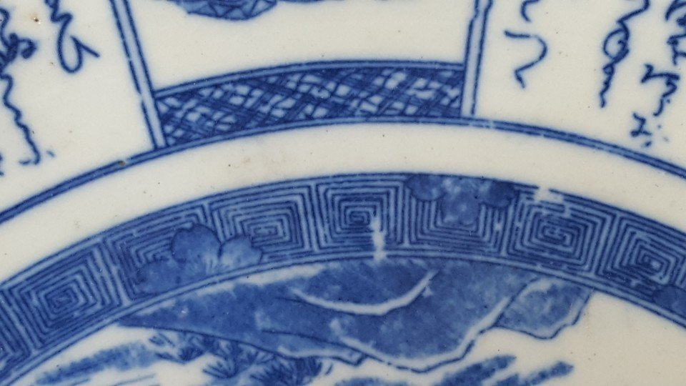 Chinese blue scenery plate Qing dynasty - 5