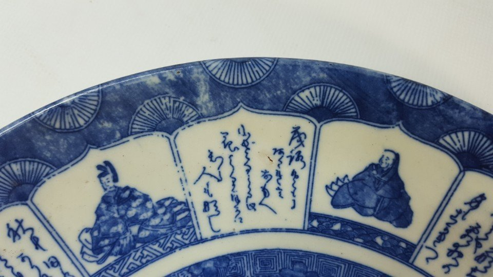 Chinese blue scenery plate Qing dynasty - 6
