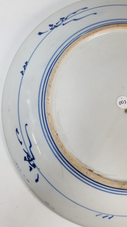 Chinese blue and white scenery plate - 6