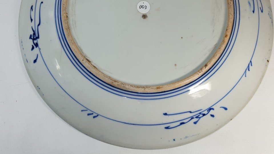 Chinese blue and white scenery plate - 8