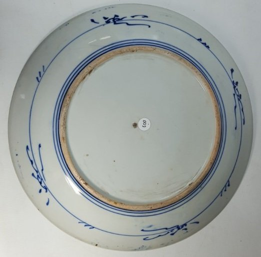Chinese blue and white scenery plate - 9