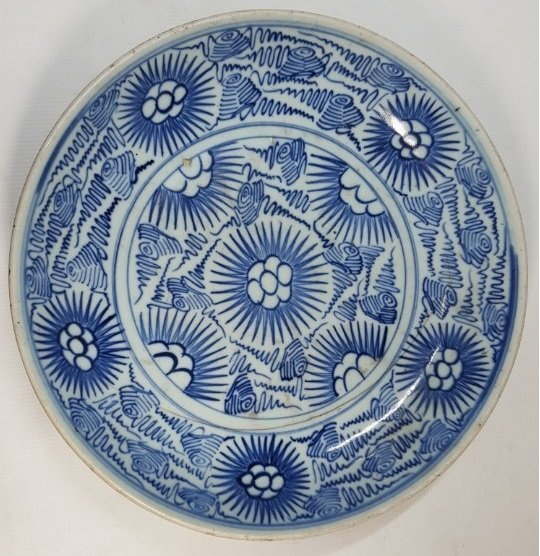 Chinese blue and white plate from JiaQing period