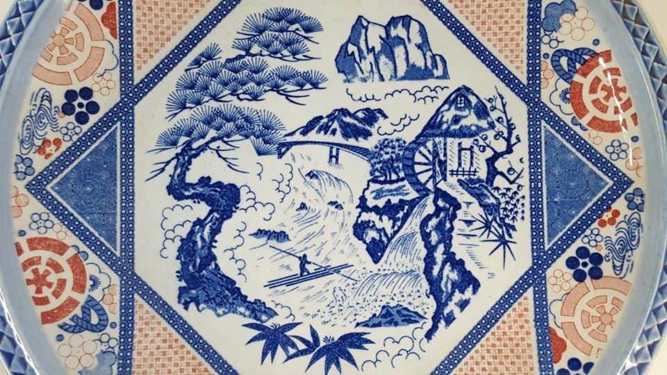 Chinese porcelain plate - 2