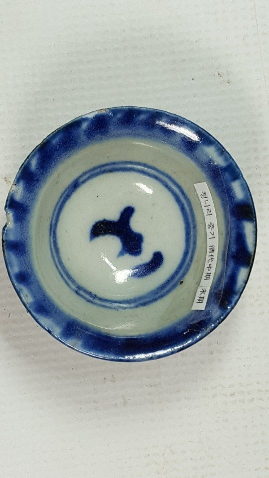 Chinese Blue and White Cup in Flower Pattern - 3