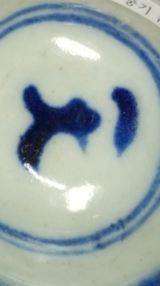 Chinese Blue and White Cup in Flower Pattern - 5