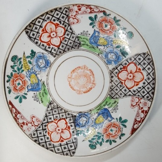 Chinese flower porcelain plate