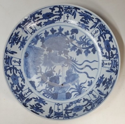Chinese blue and white porcelain plate Ming dynasty