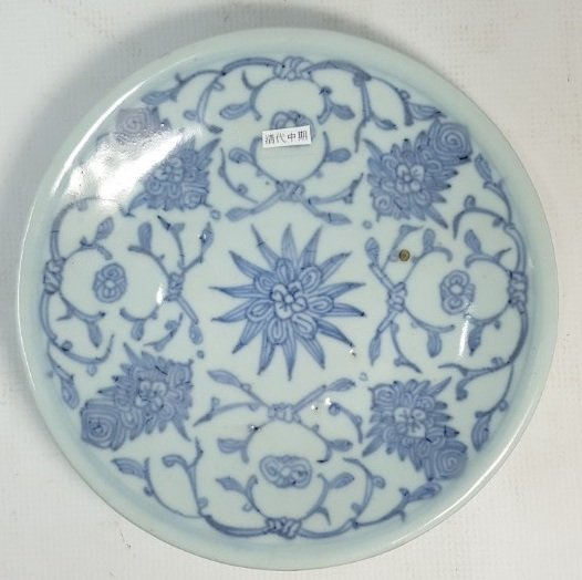Chinese blue and white porcelain plate JiaQing period
