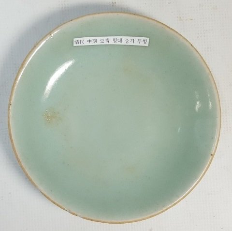 Chinese porcelain plate from JiaQing period