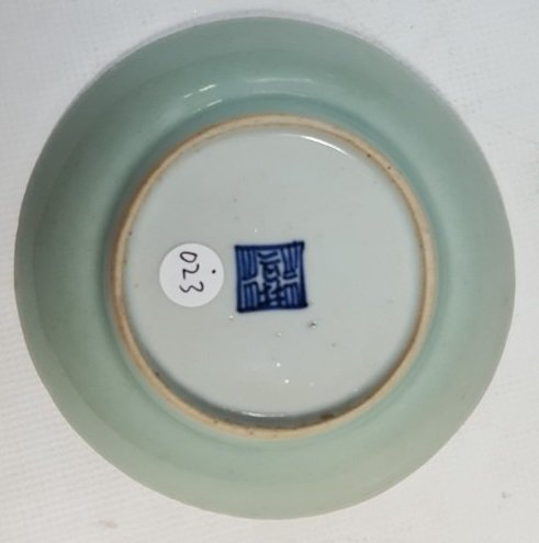 Chinese porcelain plate from JiaQing period - 4