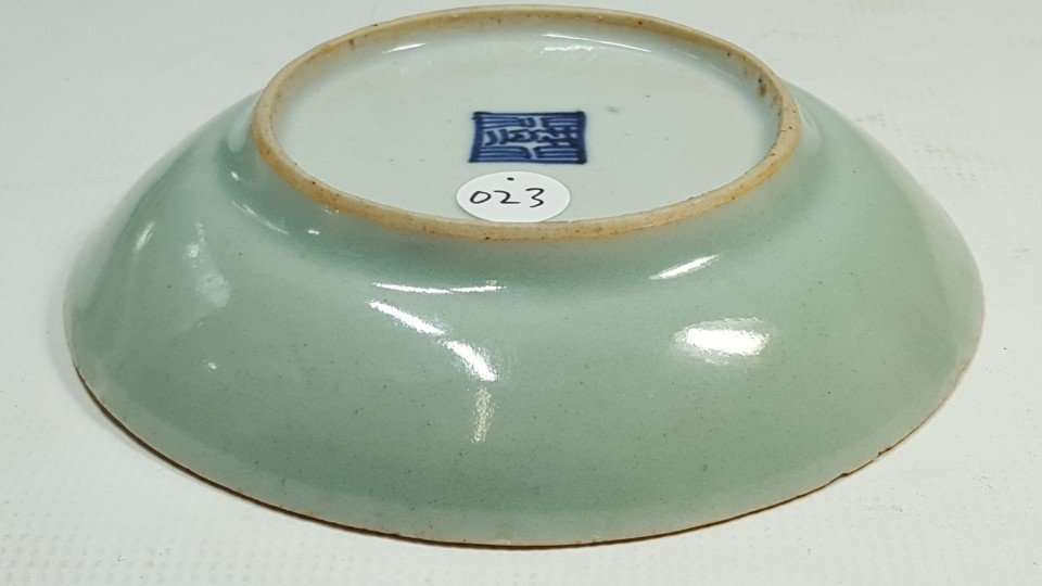 Chinese porcelain plate from JiaQing period - 5