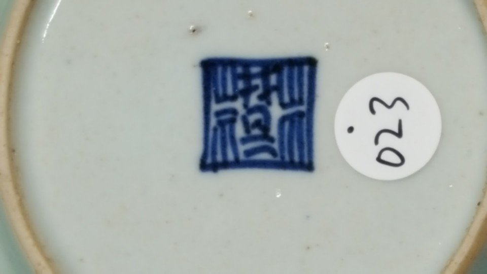 Chinese porcelain plate from JiaQing period - 6