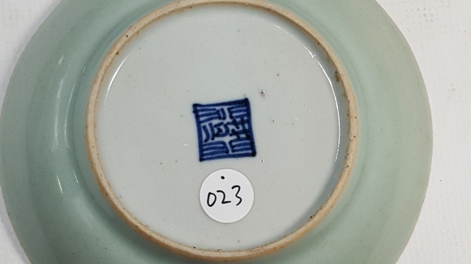Chinese porcelain plate from JiaQing period - 7