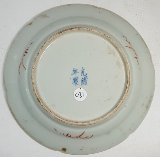 Chinese flower porcelain plate from Qing dynasty - 5