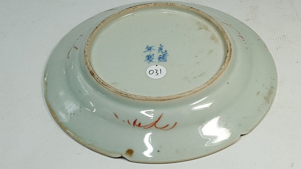 Chinese flower porcelain plate from Qing dynasty - 6
