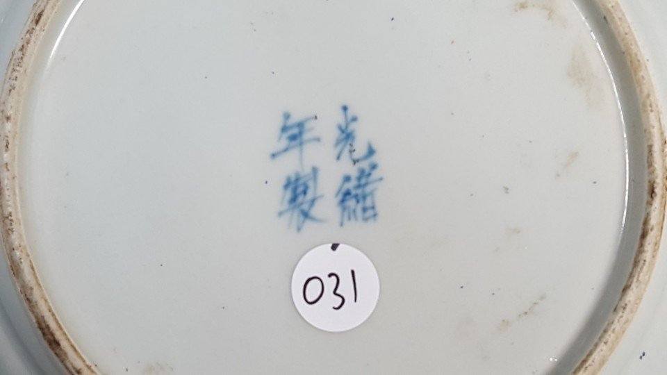 Chinese flower porcelain plate from Qing dynasty - 8