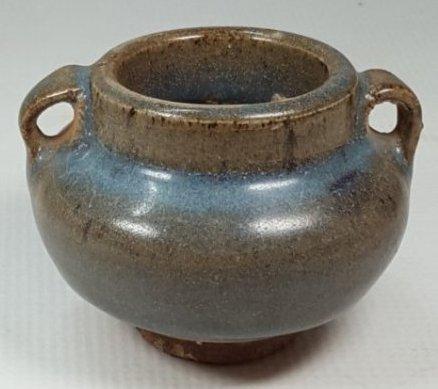 Chinese Jin Dynasty Junyao Bowl