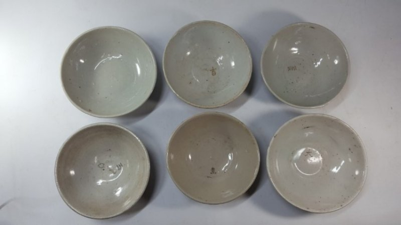 Chinese set of six bowls Ming dynasty - 2