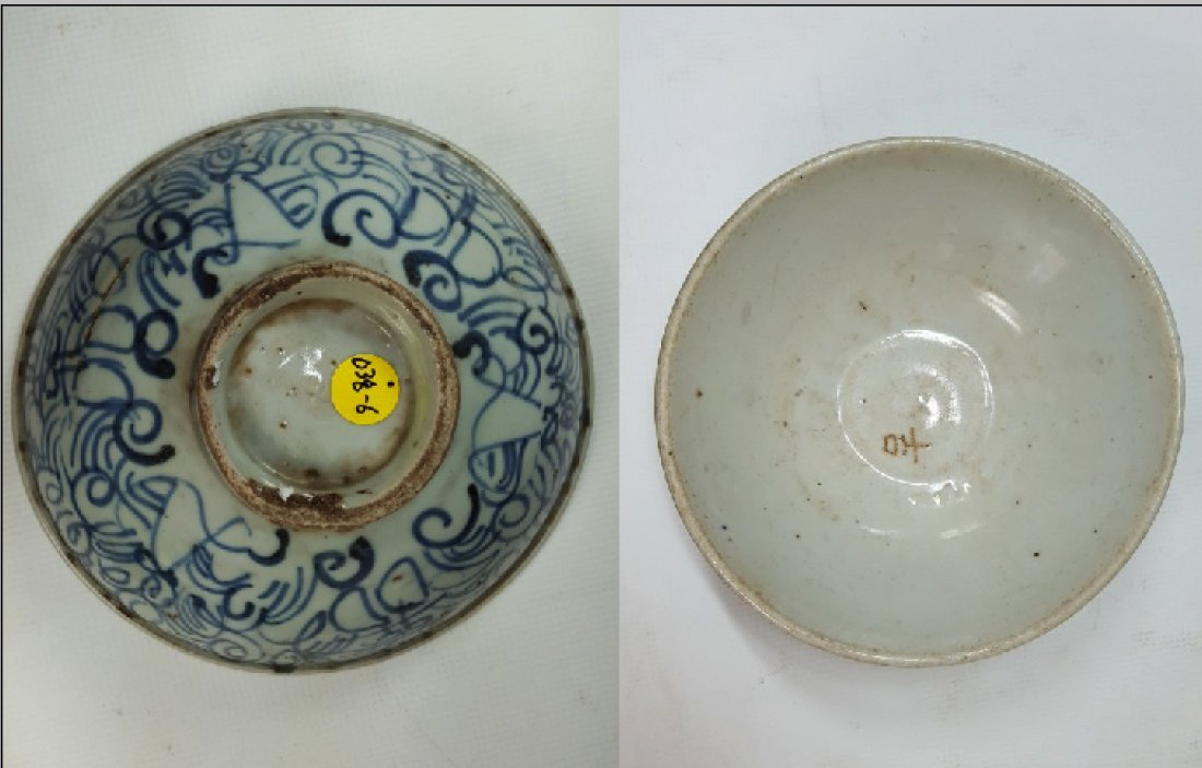 Chinese set of six bowls Ming dynasty - 4