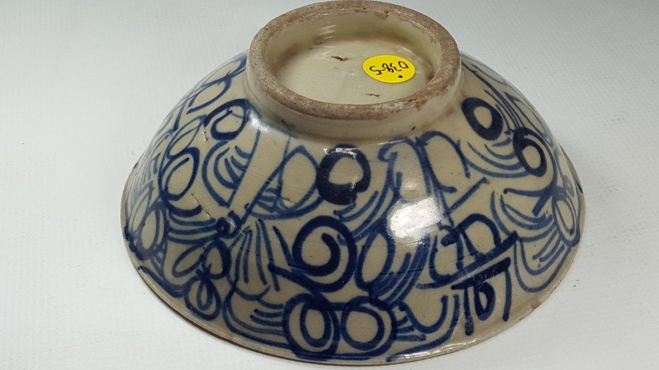 Chinese set of six bowls Ming dynasty - 8