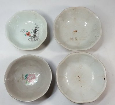 Chinese set of four bowls Qing dynasty