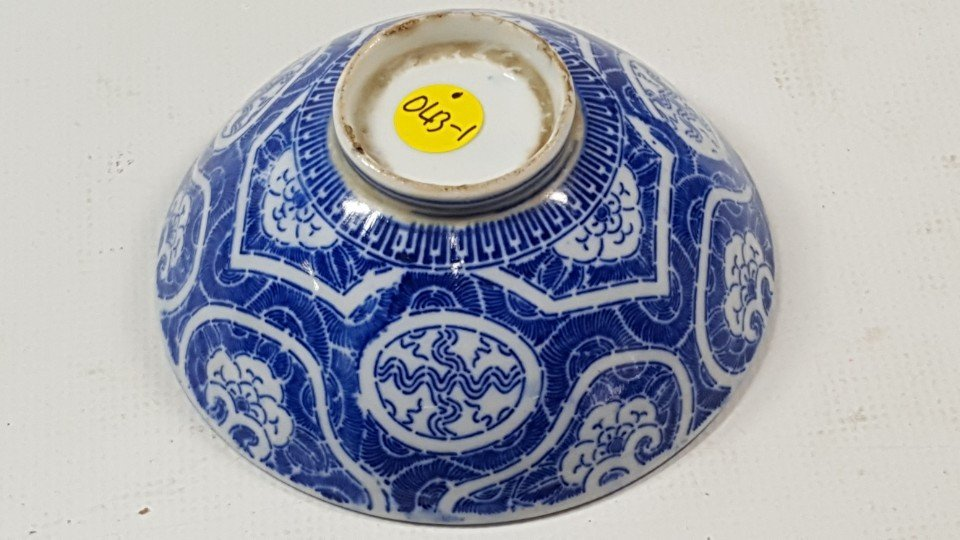 Chinese set of two blue and white bowls - 7