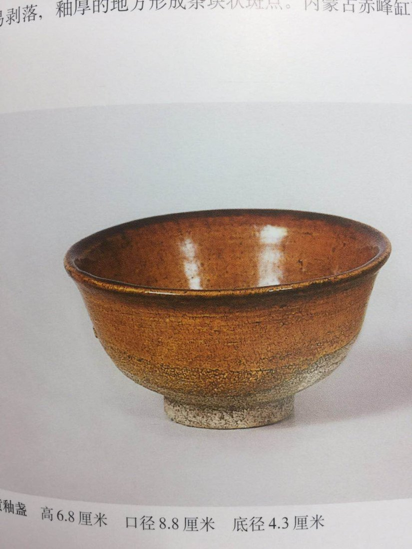 Chinese Green Grazed pottery cup from Liao dynasty - 9