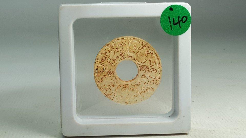 Chinese Jade Artifact Accessory - 7