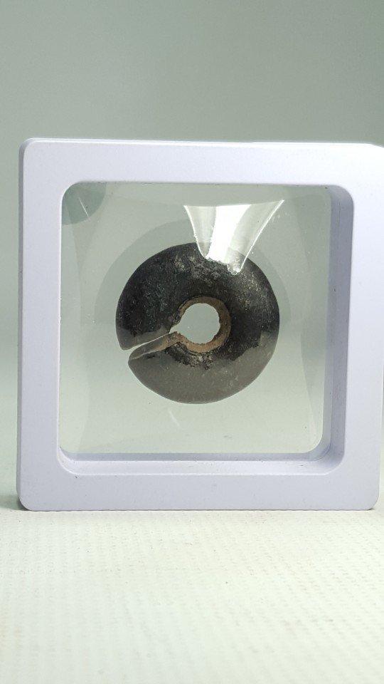 Chinese Hongshan Culture C-Shape Jade Artifact - 10