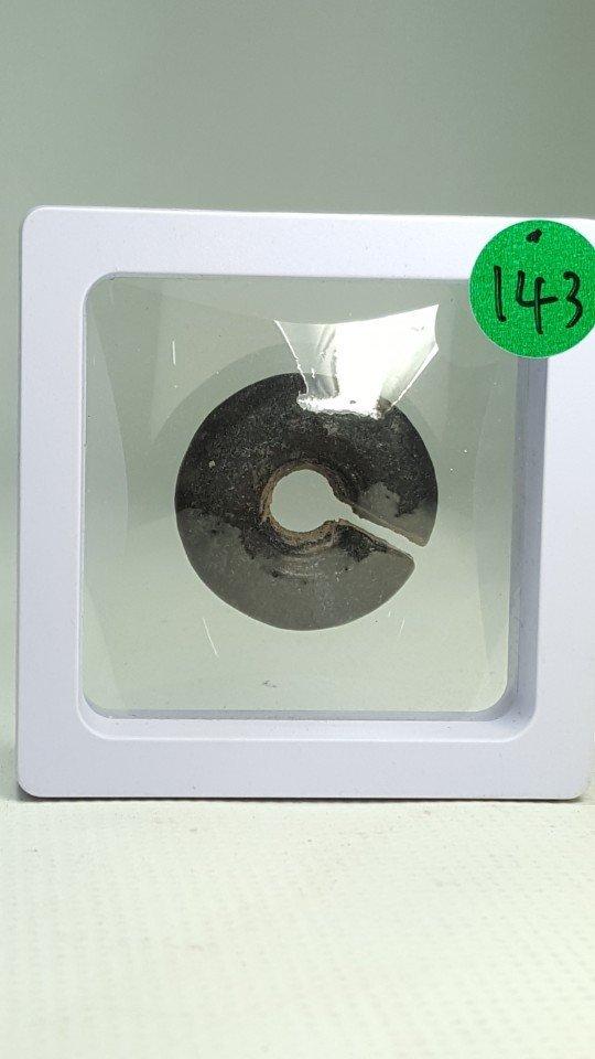 Chinese Hongshan Culture C-Shape Jade Artifact - 9
