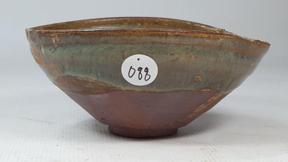 Chinese  Jianyao(建窑) small bowl - 4