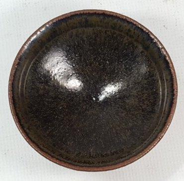 Chinese Jianyao(建窑) small bowl
