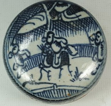 Chinese porcelain bowl and top set