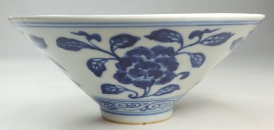Chinese Blue and White Porcelain Bowl Handpainted - 2
