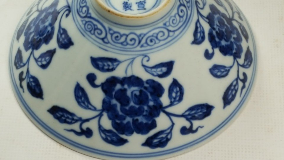 Chinese Blue and White Porcelain Bowl Handpainted - 8