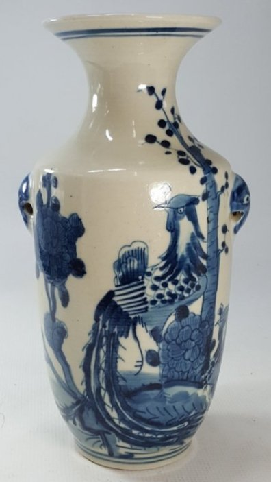 Chinese Blue and White Phoenix Vase
